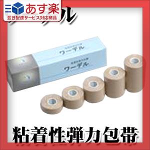 【あす楽対応】【竹虎】タケトラ【サイズ組合せ自由有り】 NEWワーデル 粘着性弾力包帯5箱セット【5種類フルセット】 - かぶれにくく、糊残りの少ない粘着剤を使用しています。強撚糸(綿100%)による特殊織で圧迫性・支持性に優れています。【smtb-s】