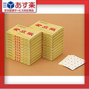 【あす楽対応】【灸熱緩和紙】灸点紙(きゅうてんし) 200片入り x20箱 セット - 楽しい施灸で健康管理!【smtb-s】【HLS_DU】