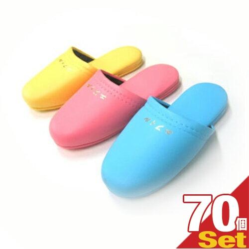 【名入れ:新規用】子供用レザー調スリッパ  x 70足(型版代+印刷代込み!) 3色からお選びください! 【smtb-s】