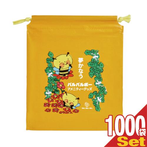 【ホテルアメニティ】業務用 パルパルポー(PAL PAL・PO) 子供用 シングルバッグ×1000袋セット - 可愛いキャラクターが描かれたビニール巾着バッグです。【smtb-s】