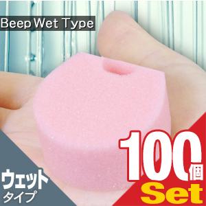 メルシーBeep(ビープ) ウェットタイプ x100個セット - 天然海綿、海綿スポンジに変わる新素材登場!!減菌処理済み【smtb-s】