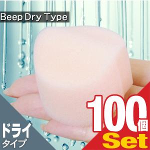 メルシーBeep(ビープ) ドライタイプ x100個セット - 天然海綿、海綿スポンジに変わる新素材登場!!減菌処理済み【smtb-s】