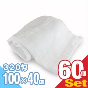 【ホテルアメニティ】業務用 スポーツタオル(大判タオル) 平地付き 綿100% 320匁 (100x40cm) × 60枚セット - 性別を問わない清潔感のあるシンプルなデザイン。軽くて乾きやすい。 少し大きめのフェイスタオル、子供用バスタオル。- 簡易包装です。