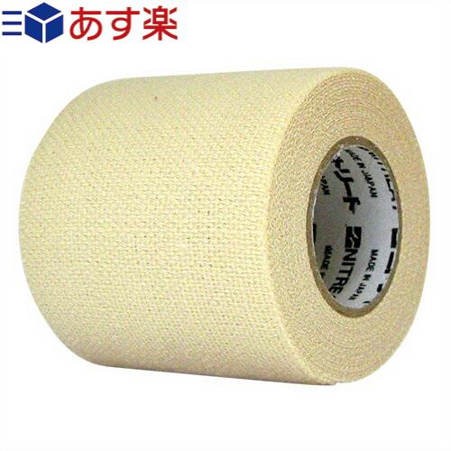 【365日休まず営業しております】 【あす楽対応】【伸縮テープバンデージ】ニトリート(NITREAT) EBHテープ 50mmx4.5m(EBH-50) x1巻 - ハンディカットタイプ。多目的に使用できる軽い圧迫力の薄手の伸縮性テープ。