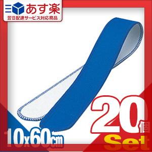 【あす楽対応】【伸縮性抜群】【正規代理店】アシスト(ASSIST) 巾広マジックベルト 10×60cm (100×600mm) 【ブルー】x20本セット - 導子固定のスタンダードタイプ。患部の固定・荷物の結束・着物の着付けなど、いろいろな用途に。【HLS_DU】【smtb-s】