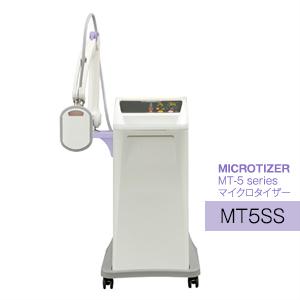 【マイクロ波治療器】マイクロタイザー(MICROTIZER) MT-5SS(スポットタイプ) - 独自のアーム機構で、治療部位に柔軟にフィット。接触型のアプリケーターで確実に患部を照射。【smtb-s】