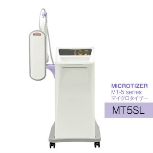 【マイクロ波治療器】マイクロタイザー(MICROTIZER) MT-5SL(ワイドタイプ) - 独自のアーム機構で、治療部位に柔軟にフィット。接触型のアプリケーターで確実に患部を照射。【smtb-s】