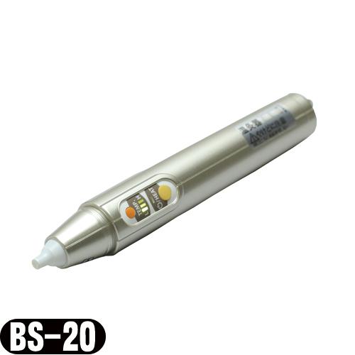 【熱療法治療器 】CHUO(チュウオー) BANSHIN pro(バンシンプロ) 電子温灸器 (BS-20) - 火・煙・臭・灰を使わず安全。場所を選ばず簡単お灸治療!【smtb-s】