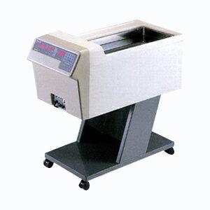 パラフィックス PF-1A(上肢用)(SH-461A) ※ご購入の際は【確認事項】がありますのでご連絡願います。【smtb-s】