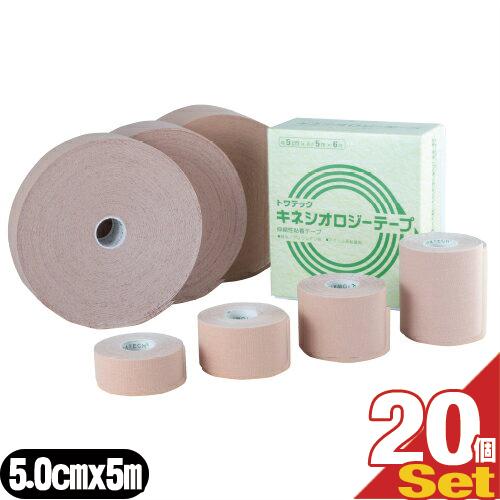 【さらに選べるおまけ付き】トワテック(TOWATECH) キネシオロジーテープ(スポーツ・ソフト選択) 5cmx5mx6巻x20箱セット(1ケース売り) - - 人間の筋肉に近い伸縮性。はがれにくい直線スリット加工【smtb-s】, WEST WAVE:548f926e --- sunward.msk.ru