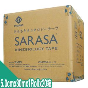 【省スペースデリーズナブル】【PHAROS/ファロス】さらさキネシオロジーテープ(SARASA KINESIOLOGY TAPE) 幅5cm 業務用 30m x20箱(1ケース) - 人気の5cmx30m、かぶれにくいウェーブ加工【smtb-s】