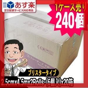 【あす楽対応】【数量限定】【ブリスタータイプ】【日常生活用】キネシオロジーテープ(KINESIOLOGY TAPE) TSKB-25 2.5cmx4.5m・6パック入x20箱(1ケース:240個) - 信頼のキネシオロジーテープ!【smtb-s】【HLS_DU】