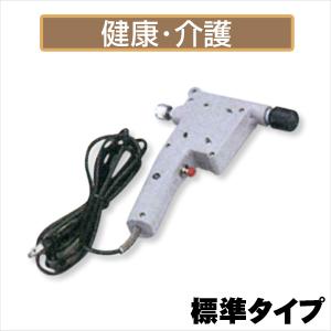 ヒットマッサー(標準タイプ)【SV-609】 - 健康・介護【smtb-s】