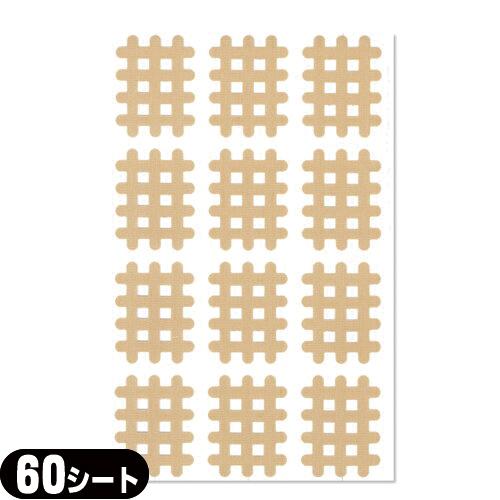 【あす楽対応】【スパイラルの田中】エクセル スパイラルテープ Bタイプ(12ピース)業務用:60シート(720ピース) - 打ち抜きタイプの伸縮性粘着テーピング【smtb-s】
