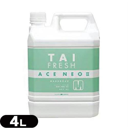 【器具・容器清浄剤】タイフレッシュ・エースNEO 4L(SA-204C) - 洗浄力と防錆効果を強化した、器具にやさしい防錆洗浄液【smtb-s】