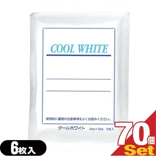 【あす楽対応】【貼付型冷却材】テイコクファルマケア クールホワイト(COOL WHITE) 14x10cm 6枚入り x70袋(合計420枚) - 全方向伸縮性の布を使用しており、剥がれやすい部位にもピッタリフィット!【smtb-s】【HLS_DU】