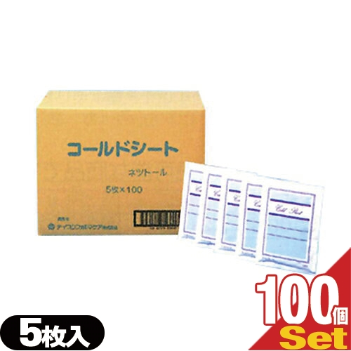 【貼付型冷却材】テイコクファルマケア コールドシート(10x14cm) 5枚入り x100袋(合計500枚) 1ケース売り - 青色の高含水ゲル(水分70%)で、効果的に長く冷却できます。【smtb-s】
