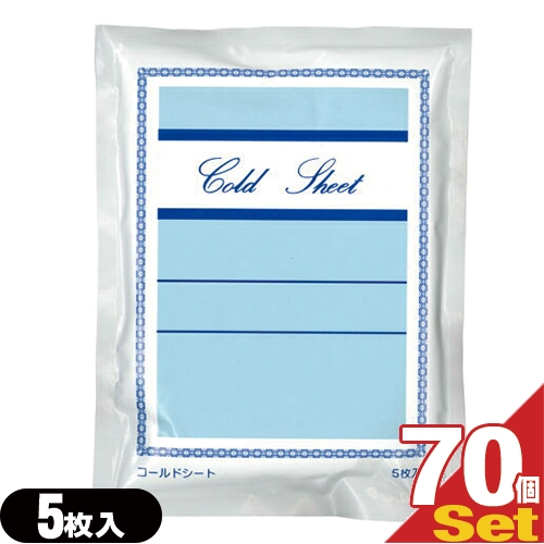 【貼付型冷却材】テイコクファルマケア コールドシート(10x14cm) 5枚入り x70袋(合計350枚) - 青色の高含水ゲル(水分70%)で、効果的に長く冷却できます。【smtb-s】