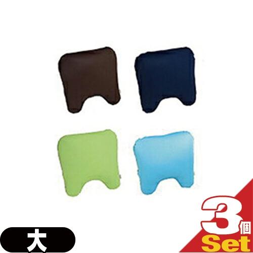 【施術用枕】ビーズバストマクラ (beads bust pillow) (大) × 3個セット[カラー組み合わせ自由] - マッサージ・治療・エステ施術時の胸用枕。丸洗いできる、うつ伏せ用胸部サポートクッションです。
