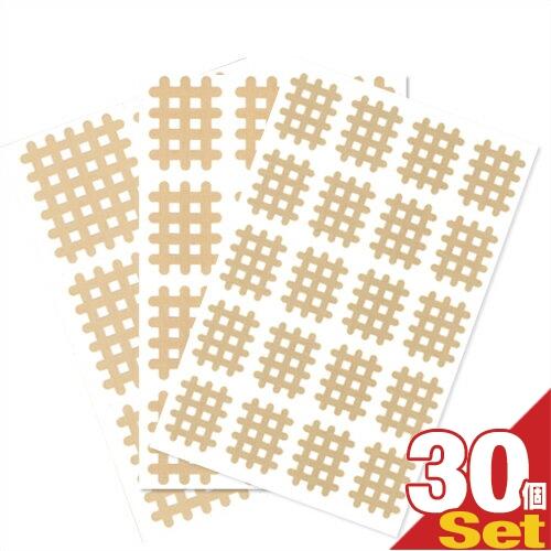 【スパイラルの田中】エクセルスパイラルテープ お試し用(trialversion1)A・B・Cタイプ 各30枚セット(計90枚1140ピース) - 打ち抜きタイプの伸縮性粘着テーピング。【smtb-s】