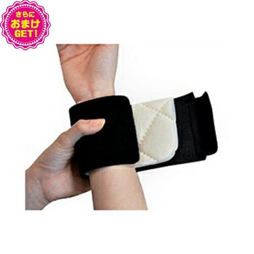 さらに選べるおまけ付き 手首サポーター ダイヤ工業 DAIYA bonbone オープニング 大放出セール 35%OFF 手首周囲を固定します 保温と適度な圧迫感で wrist 手首フリー -