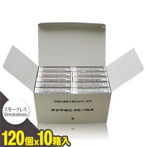 【間接灸】釜屋もぐさ本舗 カマヤミニ スモークレス 120個x10箱入り - 快適な温度で煙の出ないお灸【smtb-s】
