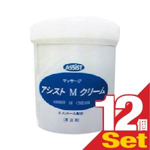 【正規代理店】【マッサージクリーム】アシストMクリーム 430g x12個セット - 柔整専用マッサージクリーム【smtb-s】