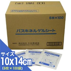 【貼付型冷却材】パスキネルゲルシート 10×14cm(1袋6枚入り) x100個(1ケース売り) - 心地よい使用感が得られる成分・サリチル酸メチル、l-メントール、dl-カンフルを配合【smtb-s】