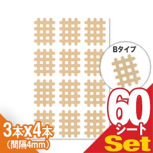 【スパイラルの田中】エクセル スパイラルテープ Bタイプ(12ピース)業務用:60シート(720ピース) - 打ち抜きタイプの伸縮性粘着テーピング