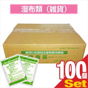 【正規代理店】三宝化学 温熱パップ ほのぼのエース100袋入り  - いつでもどこでも簡単に温熱効果。安定した温度を6時間持続【smtb-s】