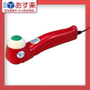 ◆【あす楽対応】【日本理工】【電子のお灸】ホットブルーン(SO-250) (59B)第1119号【温熱+振動】 - 火を使わず、もぐさを特殊ヒーターで加熱する新しい電子のお灸【smtb-s】