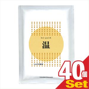 【ショウガ粉末使用】ホットパッチ 10×14cm(10枚入り) x40袋 - ピリピリ感が少なく芯から温かさを感じる温湿布。ショウガ根茎を使用【smtb-s】