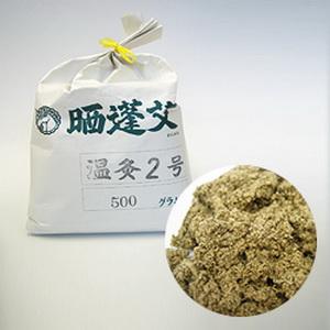 【正規代理店】日進 温灸2号 温灸用(6kg)【smtb-s】