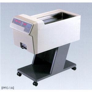 パラフィックス PFC-1A(上肢用・循環式ろ過装置付き)(SH-461)※ご購入の際は【確認事項】がありますのでご連絡願います。【smtb-s】