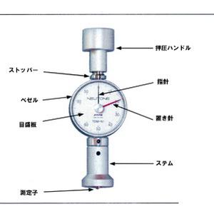 肌肉硬度测试仪 NEUTONE TDM N1 SN-470)