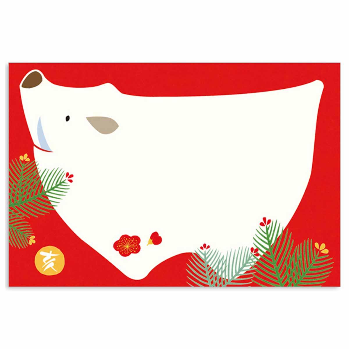 年賀はがき 猪と松赤 猪 松 インクジェット デザイン おしゃれ 大人frontia 楽天市場店