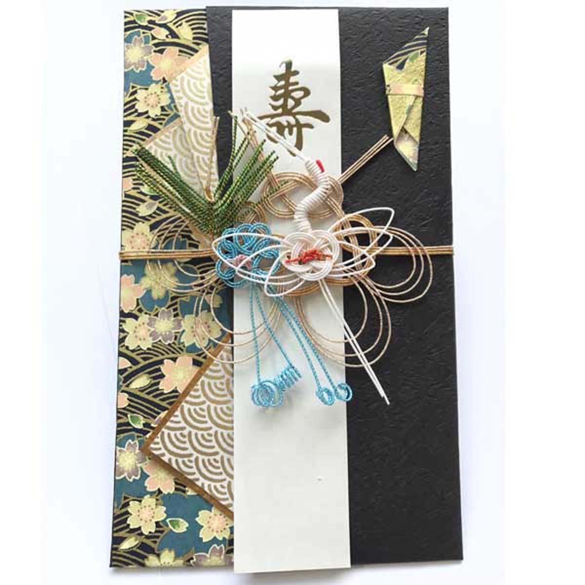 大判祝儀袋 寿金封黒 フロンティア デザイン 金封 御結婚御祝 のし袋 オシャレ