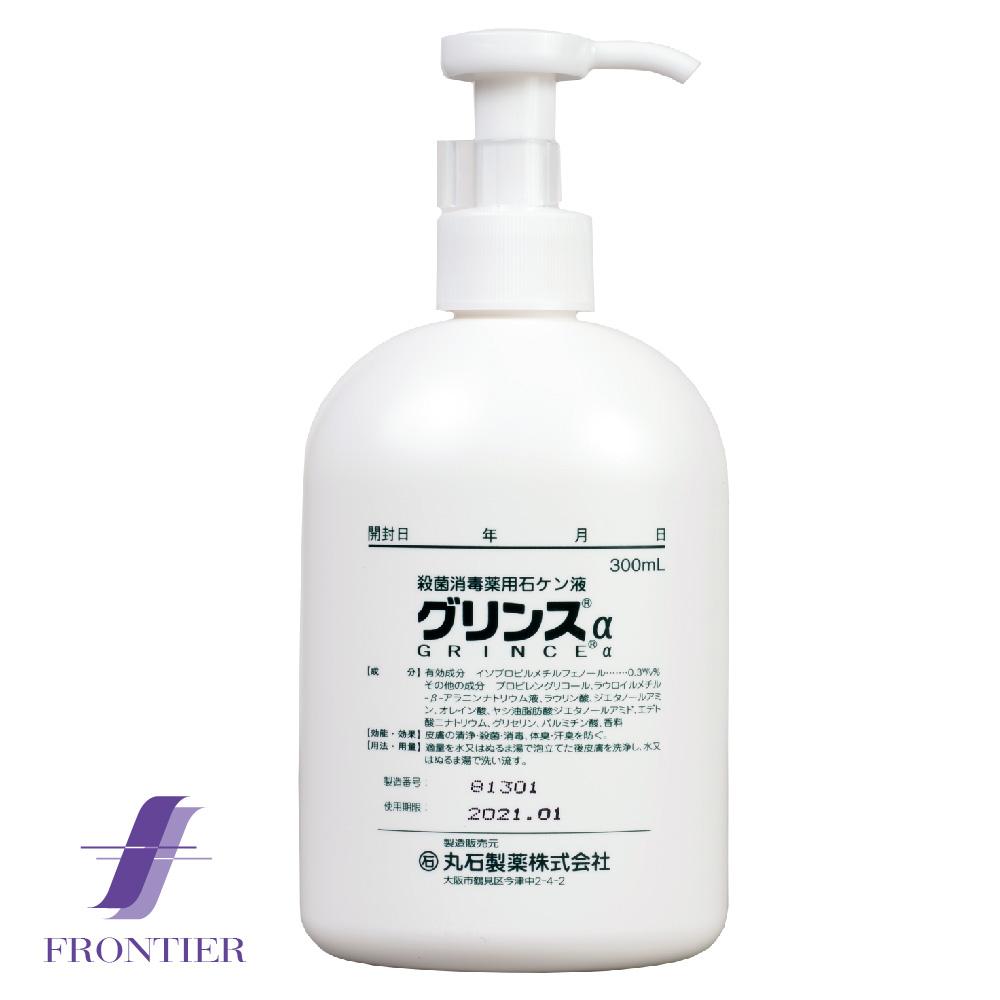 殺菌消毒薬用ハンドソープ グリンスα アルファ 300ml