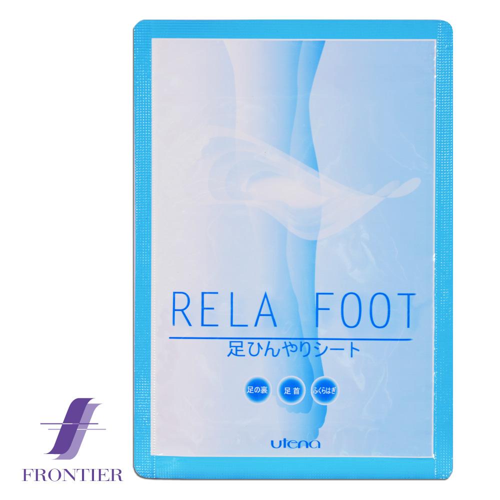 業務用 RELA FOOT リラフット 足ひんやりシート 2枚入り〔1回分〕 10個セット