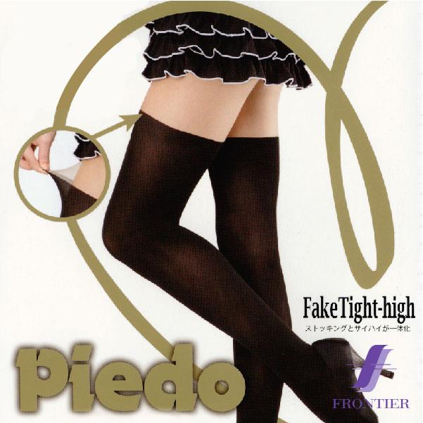 ストッキングとサイハイが一体化したフェイクサイハイ 安心な日本製 フェイクサイハイ Piedo AL完売しました。 ピエド アウトレット☆送料無料 ブラック メール便対応可 フェイクタイツ 黒 PL11-9002