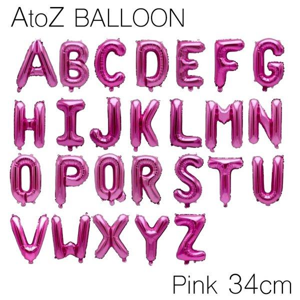 市販 アルファベット オブジェ 結婚式 ピンク O~Z 34cm 小さい アルファベットデザイン 文字バルーン ぺたんこ配送 飾り 当店は最高な サービスを提供します 文字 パーツ 風船 立体 英語