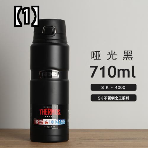 予約販売5~8営業日での発送 店 40%OFFの激安セール 魔法瓶 水筒 ケトル 大容量 サーモス ステンレス トラベル SK4000 断熱