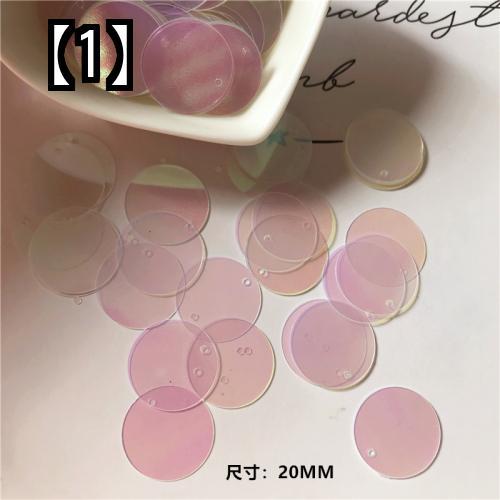 【予約販売5~8営業日での発送】 8mmスパンコール 手縫い ラウンド スパンコール DIY ビーズ アクセサリー 装飾