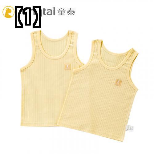 予約販売5~8営業日での発送 Tongtai 店 ベビー コットン ボトミング 国内正規総代理店アイテム ベストでおへそを保護します縫い目が少ないタイプ ノースリーブでぴったりとフィットする女性 スリング 用