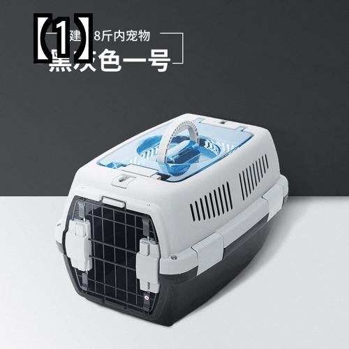 予約販売5~8営業日での発送 激安 激安特価 送料無料 ペット エアボックス 猫用ケージ 記念日 子犬 チェック アウトボックス 犬用ケージ 車用 小型犬用キャリーバッグ