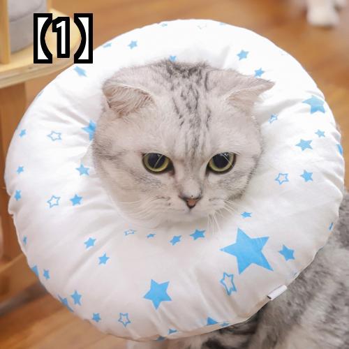 予約販売5~8営業日での発送 エリザベスカラー 猫 ソフト 代引き不可 かわいい スター 通信販売 フラワー リング 布 怪我 ペット 首 手術 クッション 柔らかい