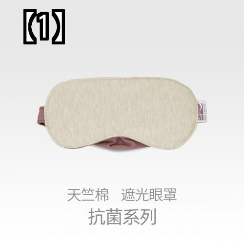 予約販売5~8営業日での発送 シンプル おしゃれ 快適 アイカバー コットン 目の疲れを和らげる 睡眠 シルク 永遠の定番モデル 目の保護 通気性 SALE