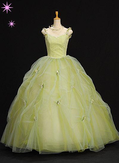 まるでラッピングをしたような可愛らしいナチュラルドレス 限定1着【中古】格安カラードレス5号 プリンセスライン 黄緑