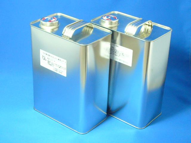 カーパーツ製作などに 2液 硬質発泡ウレタン8kgセット サービス特価品 大容量30倍発泡 品質検査済 ハードタイプ 新作続