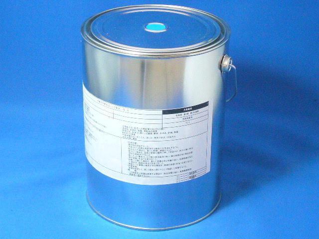 【ブルーカラーポリトナー 青色顔料 1000g】着色用顔料 樹脂10kg用